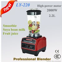 Wholesale Heavy duty commercial blender with PC jar Watt L GUARANTEED