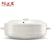 Wholesale Ceramic Thermal Cooker Stewing Pot Soup Pot Saucepan Casserole Cookware Earthenware Pot