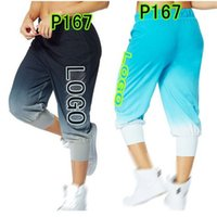 Wholesale new Square dance fitness yoga bodybuilding weight loss dance pants fashion pants