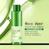 Wholesale oil spandex BIOAQUA Natural Skin Care Aloe Vera Smoothing Hydrating Moisture Toner Oil Control Shrink Pores Brighten Skin Color Women