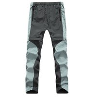 Cheap Wholesale-New style sports outdoor breathable stretch pants quick-drying male splicing two removable long mountaineering camping trip
