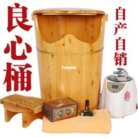 Wholesale Cedar barrel suffumigation bucket steam bucket steaming foot bucket foot bath bucket feet bucket footbath bucket muzu bucket
