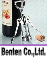 nouvelle bouteille en acier inoxydable Creative Wine Opener Simple Corkscre chromé Winged vin ouvre-bouteille Tire-bouchon Opener couleur argent LLFA90