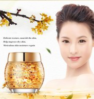Wholesale Osmanthus Creams Natural Sleeping Mask Embellish Moisturizing Petal Brighten Skin Shrink Pores Sleep Masks B