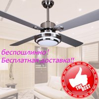 Wholesale RUSSIA ONLY Special inch modern Ceiling fans European antique living room fan with LED Lighting