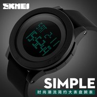 acrylic packaging watch - SKMEI Luxury Brand Men Military Sports Watches Waterproof LED Digital Watch For Men Clock Black Relogio Masculino with retial package