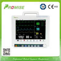 Wholesale Patented in house design Patient Monitor