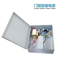Wholesale Access control power supply computer case access control V3a back up power supply access control transformer