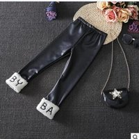 Wholesale 2016 winter new girls wild PU leather pants plus velvet thick lamb wool letters leggings