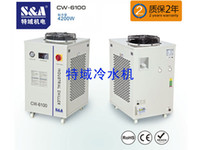 air cooled chillers - S A air cooled industrial chiller with cooling capacityof KW
