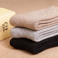 Wholesale New Wool Men Socks Thermal Socks High Quality Sox Socks Style Winter Warm Comfortable Happy s Socks