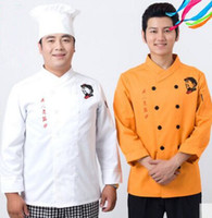 Wholesale men chef uniform chef jacket chef coat hotel chef uniform cook uniform chinese cook clothes cook clothes