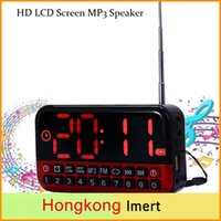 alarms portable power - HD LCD Screen Personalized Portable Multi functional LED Alarm Clock Radio Card MP3 Speaker Support Power and Memory