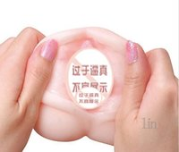 Cheap All silica gel. True love male masturbation solid vagina real cat silicone vaginal sex toys free delivery sexy toys