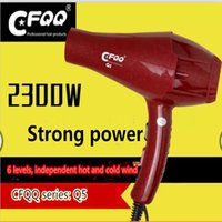 air blower motor - CFQQ Blower Lightweight Body The Wind Speed Is Big W A High Performance Motor The Activity Type Dust Cover Section Of The Wind Speed