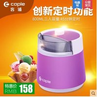 Wholesale Fully automatic DIY soft ice cream machine ice cream