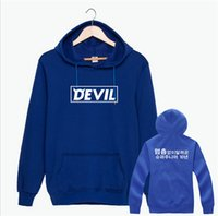 album special - KPOP Super Junior Hoodies sj kpop clothes DEVIL th special album long sleeve shirt korean women men hoodie sweatshirts