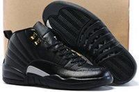 basketball christmas gifts - Basketball Shoes High Quality With Origina Shoes Box Sneakers For Birthday Gift Christmas Present