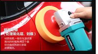 automotive polisher - Portable automotive wax polisher special beauty electric V disc polishing machines