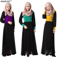 arab traditional - Arab robes Muslim gown for women new ethnic minorities Malaysia Muslim clothing national style traditional clothing foreign trade
