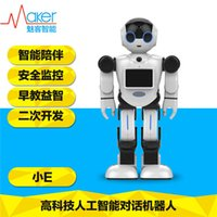 artificial intelligence toy - CityEasy Fully automatic Artificial Intelligence Robot Can Dance Voice Android System Infrared Home Service Robot Good Gift for Kids Toy