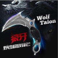 Wholesale High quality KikuMatsuda claw knife wolf talon karambit knife outdoor gear