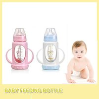 Wholesale 240ML Newborn Infant Baby Bottle Water Milk Feeding Bottles Standard Caliber PP Material Safety Baby Cup with Cover Kids mamadeira