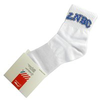 Wholesale 3 pairs of Li Ning LiNing AWSF619 Sports Socks