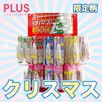album core - Japan Plus PLUS Christmas Edition Xpress DIY album lace decoration can be changed for the core