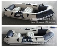 Wholesale 3 Person inflatable rubber fishing boat china barcos bateau boat fishing rubber inflatable boat Paddle Set PVC Hovercraft Air Cushion Vessel