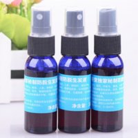 Wholesale 3 bottle Hair Loss Products Fast Hair Growth Hair Serum Liquid ml yuda pilatory anti loss hair regrowth treatment Conditioners