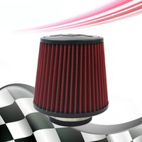 air filter logo - 3 mm Air Intake Filter mm Height High Flow Cone Cold Air Intake without any logo