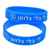 allergy medical bracelets - Shipping New Arrival Medical Alert Wheat Allergy Silicon Wristband Bracelet For Children Israeli Language