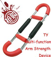 Wholesale TY kg multifunction Adjustable power of arm wrist forearm strength Force device indoor fitness