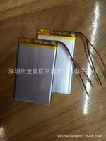 advantage battery - 2016 polymer lithium battery supply V Mah factory Advantage New