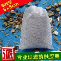 bacteria types - 6 type small drawstring bag non woven bag filter bag pot soup ingredients bacteria