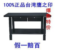 aluminum roll table - BESTIR taiwan original high grade Cold rolled steel pressing tool storage working bench work table MM NO