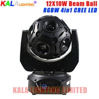ball optical lenses - High Quality Disco DJ Beam Ball Light Large Light transmittance Optical Lens X10W RGBW in1 CREE LED Football Moving Head Beam Light