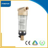 backwash filter - Most popular brass housing pre filter with backwash sediment stainless steel mesh