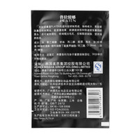acne store - mask bowl Mineral Mud Mask Membrane Pores Nose Acne Removing Strips for Blackhead mask store strip cover
