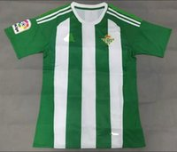 Wholesale real betis jerseys and real betis jerseys