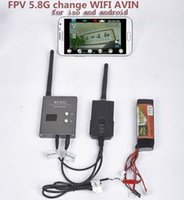 android phone simulator - Wifi AV image transmission receiver to Phone and android FPV Aerial WIFI Transmitter to smartiphone