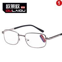 arena goggles - Presbyopic glasses stall metal frame box arena full frame glass new glasses crystal glasses