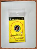 Wholesale 2016 hot realy work mobile phone anti radiation shiny sticker quantum shiled scalar energy anti radiation chip by