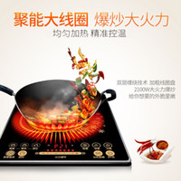 Wholesale induction cooker special home touch screen hot battery stove quality goods Kitchen Appliances upgrade
