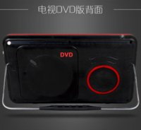 Wholesale 2014 Limited Tv Portatil Sast Inch Portable Dvd Vcd Cd Mp3 Mp4 Player Tv av Input Electronic Album Game