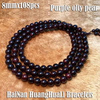 authentic chinese clothing - hot sale limited x108pcs Authentic chinese Hainanhuanghuali rosary beads bracelet necklace women luxury decor clothes zipper wood bangle