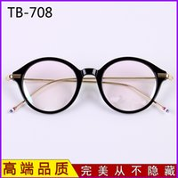 Wholesale 2016 vintage frames designer men glasses TB708 eye frames with free box eyeglasses oculos de grau optical frames High quality