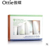 cedar - A proud Ottie butterfly cedar add skin suit Whitening hydrating in portable travel pack South Korea imported