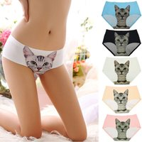 best pussy - Best Match Women s Girl s Sexy Lingerie Briefs Panties Pussy Cat Print Panty Nylon Underpants Underwear NX255
